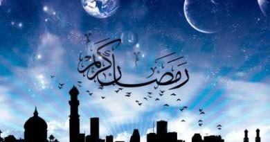 ramazan night