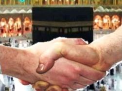 edinstvo muslim
