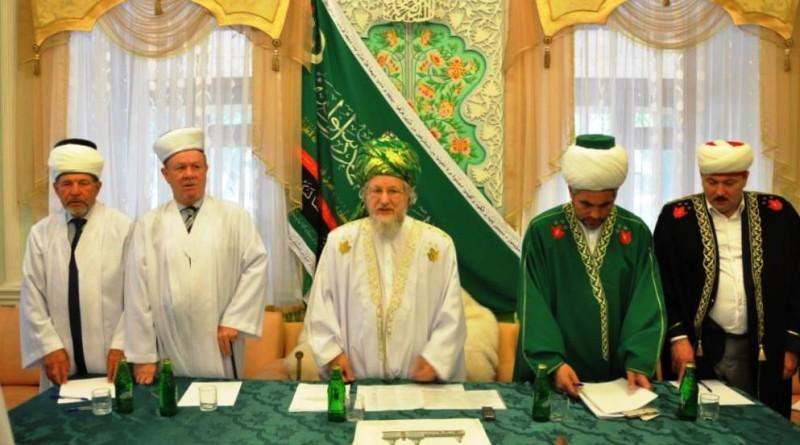 Знакомства Для Мусульман Башкортостана