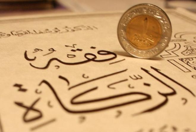 Zakat-al-fetr-Hasnae-com