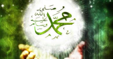 muhammad_nabina_b
