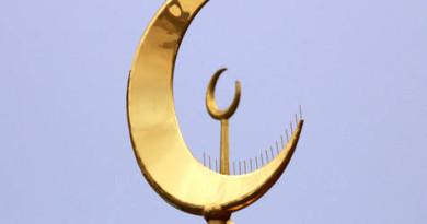 мусульманский-символ