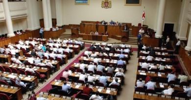 parlament_gruzii