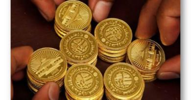Золотой-динар