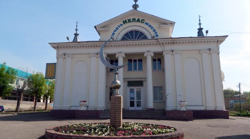 Мечеть_Ихлас
