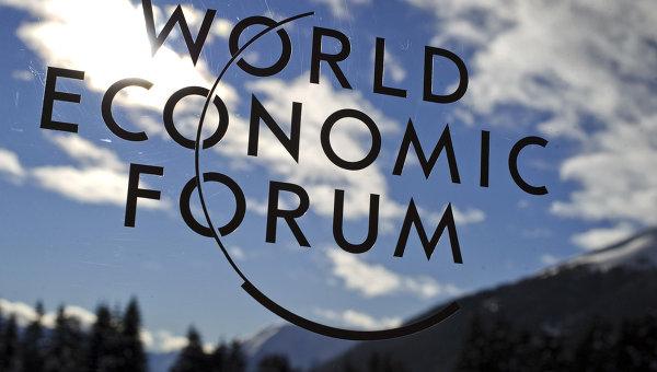 davos_forum
