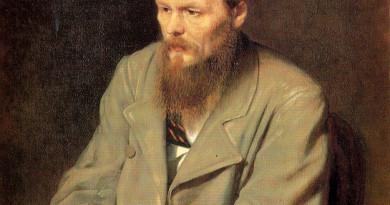 dostoevskiy