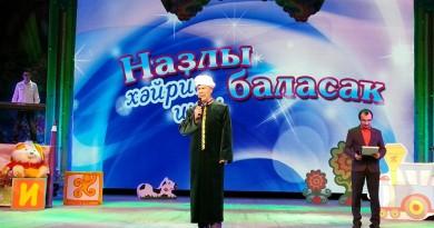 nurik_concert
