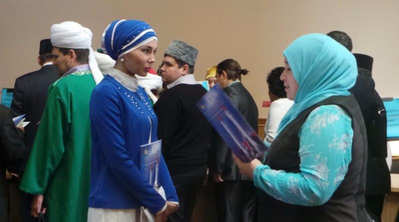 Исламские Сайты Знакомств В Октябрьском Башкортостан