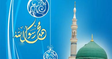 muhammad_habibuna