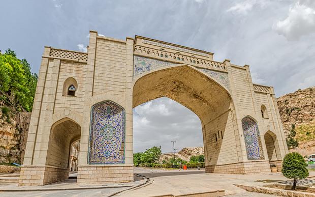 iran-shiraz-gate_