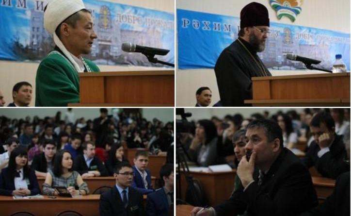 конференция против экстремизама3