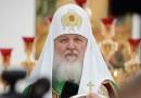 Башкирию посетит Патриарх Московский и всея Руси Кирилл