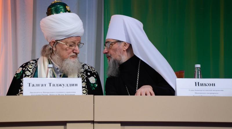 Верховный муфтий и митрополит Никон