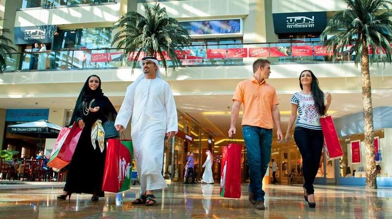 арабы-туристы