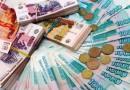 В Башкирии определили размеры выплат в месяц Рамазан (фитр, фидья, нисаб и закят)