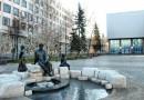 В БГПУ обсудят социально-культурные основания республиканского праздника Курбан-байрам в Башкортостане