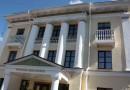 Центркомбанк подал иск к мэрии Уфы и ДУМ РБ