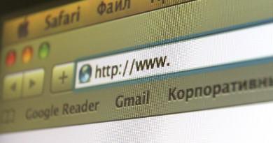 Житель Башкирии предстанет перед судом за экстремизм в Интернете