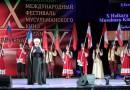 В XII Международном фестивале мусульманского кино в Казани участвуют три башкирских фильма