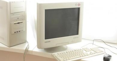 1-prodam-staryij-kompyuter-i-monitor