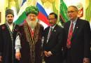 Делегация Посольства Республики Индонезия посетила ЦДУМ России