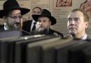 Медведев: антисемитские настроения и националистические высказывания в РФ должны пресекаться на корню