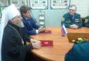 Подписано Соглашение о взаимодействии Госкомитета РБ по ЧС и Уфимской епархии РПЦ