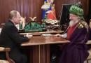 Вопросы деятельности мусульманского сообщества обсудили Владимир Путин и Талгат Таджуддин
