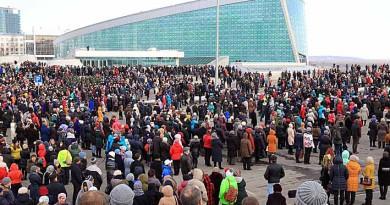 В Уфе прошёл митинг против терроризма и экстремизма