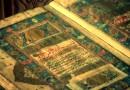 В Башкирии была найдет древняя рукопись Корана возрастом более 200 лет
