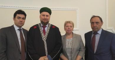 В Москве прошло заседание по развитию исламского образования с участием представителей Башкортостана