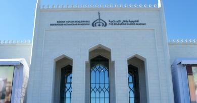 Жители Башкирии смогут получать качественное исламское образование, не выезжая за рубеж