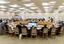 В Уфе состоится Х Международная научно-практическая конференция «Идеалы и ценности ислама в образовательном пространстве XXI века»