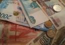 В Башкирии определились с суммами выплат в Рамазан